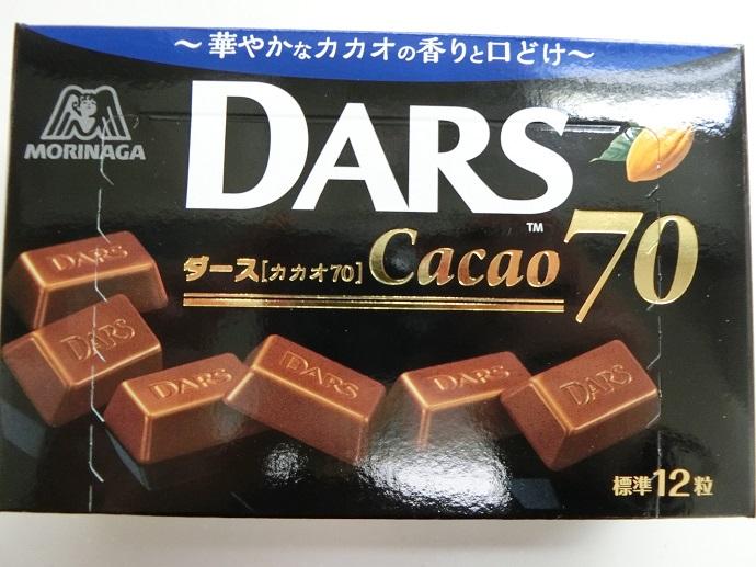 コンビニ・スーパー 低糖質チョコレート 森永