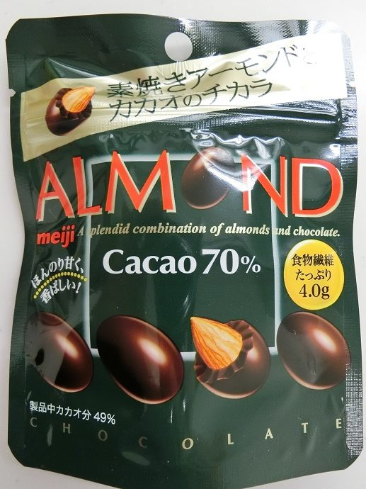 コンビニ・スーパー 低糖質チョコレート 明治チョコレート