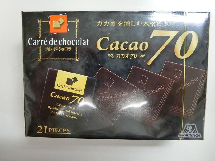 コンビニ・スーパー 低糖質チョコレート 森永カレ・ド・ショコラ70