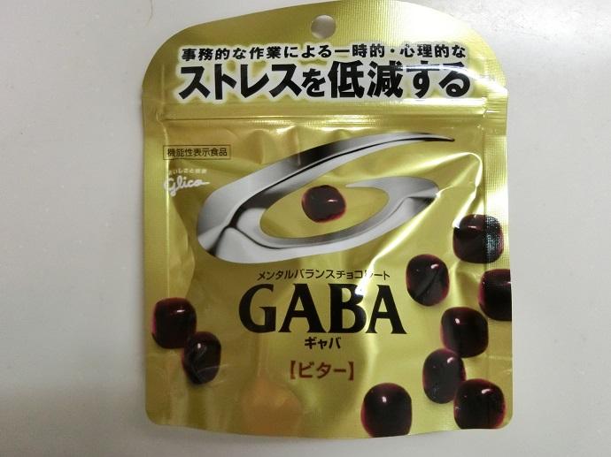 コンビニ・スーパー 低糖質チョコレート グリコ