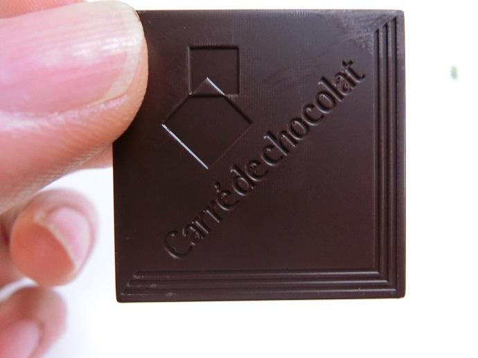 コンビニ・スーパー 低糖質チョコレート 森永カレ・ド・ショコラ88