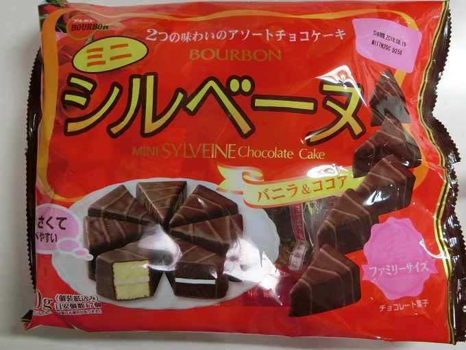 糖質制限 お菓子 市販 コンビニ スーパー