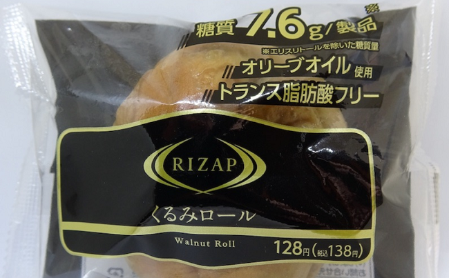 ライザップコラボ ミニストップ 低糖質パン