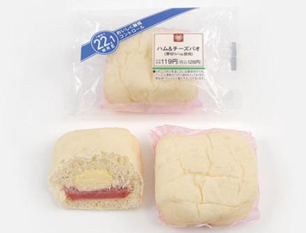 ミニストップ 低糖質パン