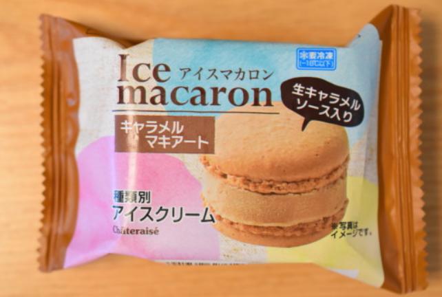 シャトレーゼ アイス 人気 マカロンアイス