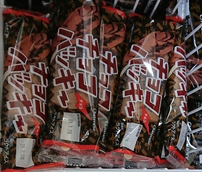シャトレーゼ アイス 人気 チョコバッキー